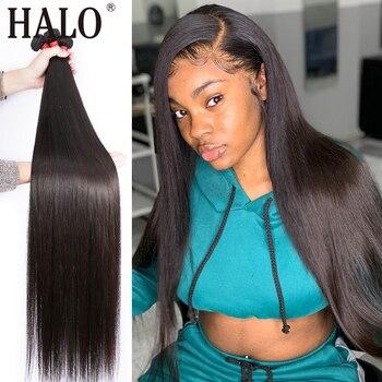 Halo 28 30 32 40 дюймов бразильские волосы плетение пряди прямые 1 3 4 пряди натуральный цвет 100% человеческие волосы длинные Remy волосы для наращиван...
