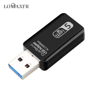 USB WiFi Adapter 1200Mbps 2.4G