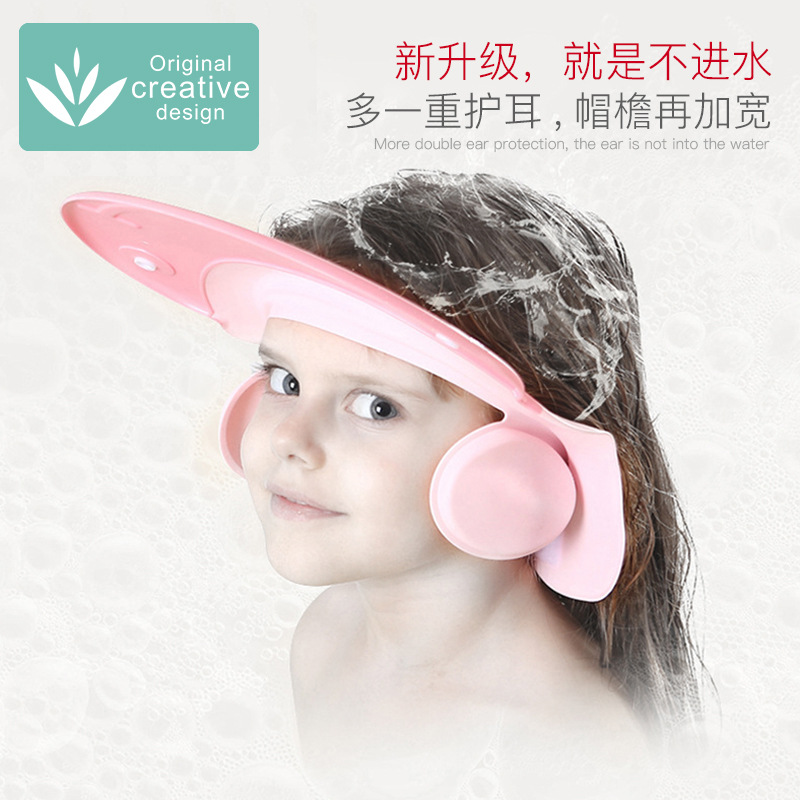 Baby Shower Cap Waterproof Earmuff Children Bath Shower Cap Shampoo Cap Silica Gel Adjustable