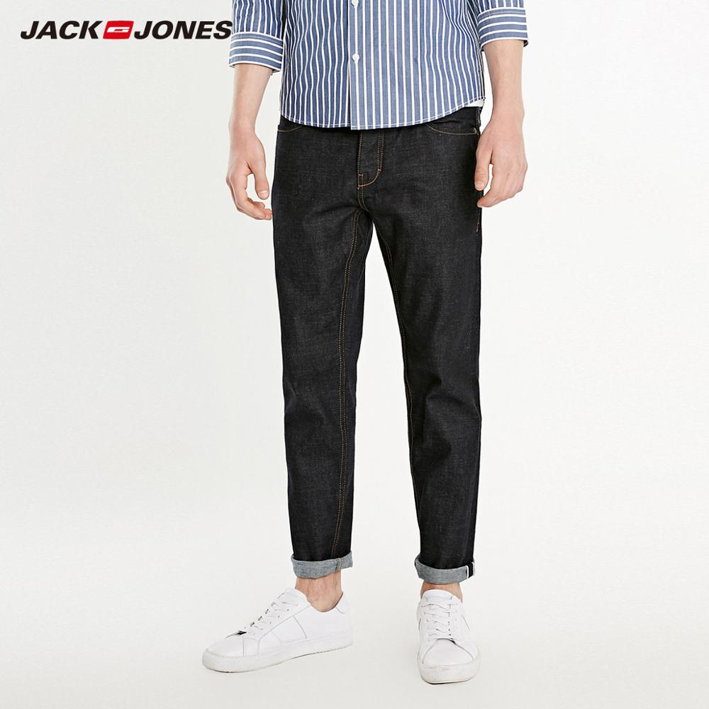 JackJones Men's Casual Comfortable Loose Straight Fit Crop Jeans| 219132579