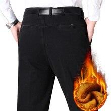 Sonbahar kış erkekler sıcak polar klasik siyah pamuklu pantolonlar erkek iş gevşek uzun pantolon kaliteli rahat iş pantolon tulum