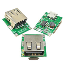 Boost Step up Power Supply Protection Charging 3.7V Lithium Battery 18650 Output 5V 1A Charging Board Module MICRO USB Charger(China)