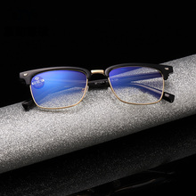 Seemfly Ultralight Half Frame Reading Glasses Men Women Anti Blue-Light Square Eyeglasses Presbyopic Eyewear Oculos De Grau 2019