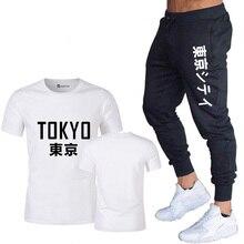 Harajuku T-shirt Japanese crane, summer streetwear T-shirt + pants men's hip-hop T-shirt oversized cotton white top T-shirt new babyliss щипцы выпрямители с покрытием ep technology 5 0