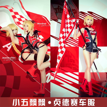 Pre-slae Amine Fate/Grand Order Jeanne d'Arc Racing Suits Cosplay Costume Women Cos With Tube Top Underwear H
