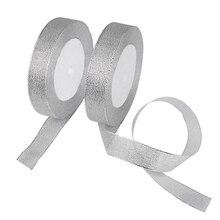 Практичные блестящие ленты 2 рулона, 0,8 дюйма, 25 ярдов, металлические ленты для рукоделия, украшения для упаковки подарков, рукоделия