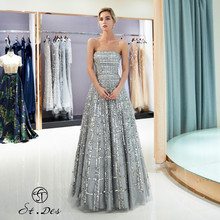 NEW 2020 St.Des A-line Strapless Russian Gray Beading Sleeveless Designer Floor Length Evening Dress Party