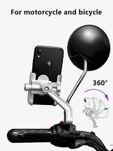FOR Yamaha Xjr 1200 Suzuki Burgman 400 Honda St1100 Bmw K1200lt Motorcycle Mobile Phone Bracket Navigation Alloy Bracket