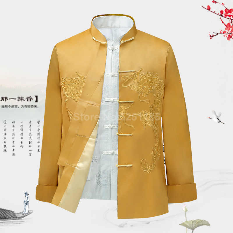 מסורתי סיני סגנון רקמת דרקון Hanfu חולצה וו טאנג חליפת גברים קונג פו T חולצות חולצות מעילי Cheongsam חדש שנה מעילים