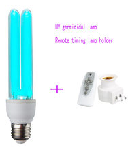 E27 uvc ультрафиолетового излучения uv светильник лампочка лампы