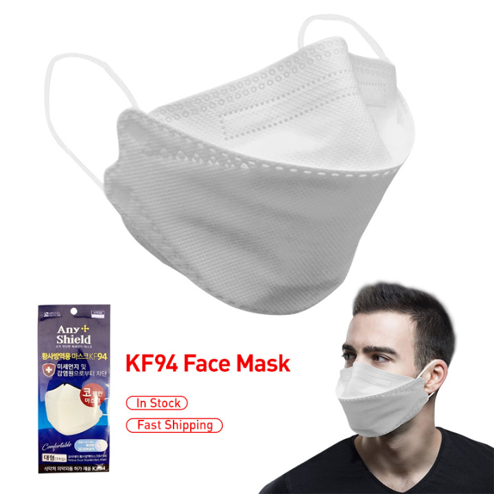 Fast Delivery 마스크kf94 Face Masks 4 Layer Non-woven 94% Filtration Face Mask Anti Dust Prevent Droplet Facial Protective Mask