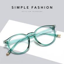 Gafas para videojuegos para hombre y mujer, lentes con marco de Gafas para ordenador, antiluz azul, ZN3375