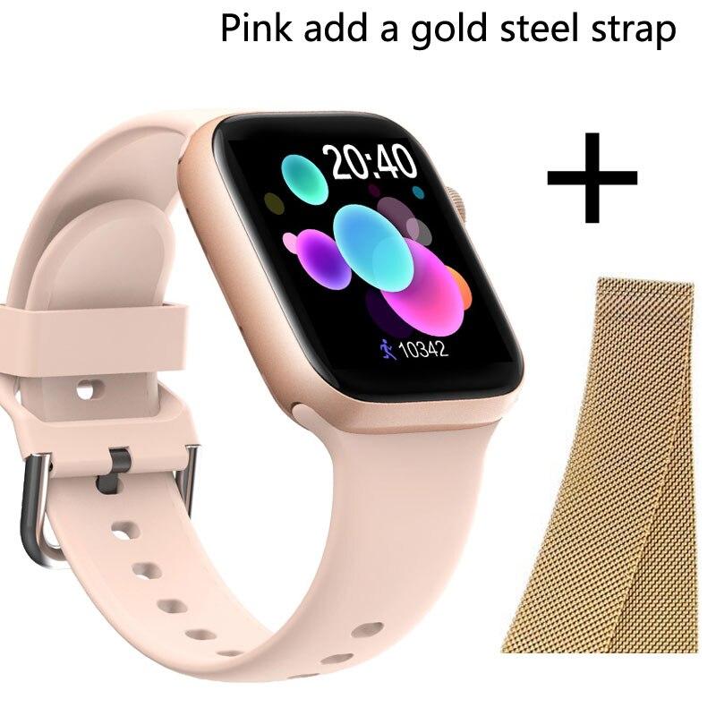 Pink add gold steel