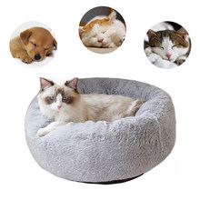 Fluffy Beds for Dog with Pillows Pet Lounger Cushion for Small Medium Dogs & Cat Winter Dog Kennel Puppy Mat Pet Bed Cama De Per(China)