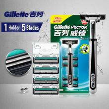 Gillette Vector Men maszynka do golenia ostrza (1 uchwyt z 5 ostrzami) ręczne maszynki do golenia pielęgnacja twarzy maszynki do golenia brody tanie tanio Mężczyzna 1 holder + 5 blade Face Brak Plastic Razor 4110103004 Manural Every 3 Months