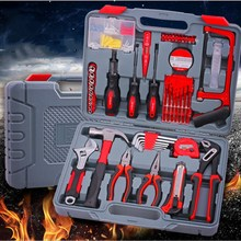 Household Tools Set Multi-functional Hardware Toolbox Pliers Wrench Screwdriver Comprehensive Maintenance Tools multi functional mini pliers for outdoor activities household use