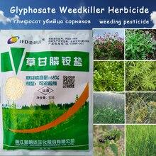 50 г глифосат аммония Глицин гербицид Удаление листьев полудрагоценной травы пестицид направленный стволовых и листьев спрей Weedkiller