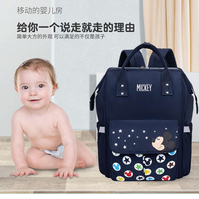 Image 4 - Disney Diaper Backpack Baby Bags for Mom Mickey Minnie Wet Bag Fashion Mummy Maternity Diaper Organizer Travel USB Nappy TravelDiaper Bags   -