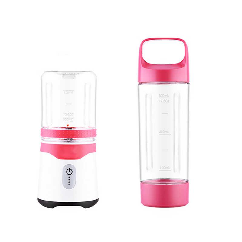 ミニポータブルジューサーボトル電気フルーツジュースブレンダーハンドヘルド USB 充電式レモン野菜スムージーマシンスクイーザ