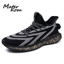 Size 39-44 Men Lightweight Breathable Shoes Anti-slippery Sneakers Men Running Sports Shoes Soft Wear-resistant Casual Sneakers li ning men running shoes ez run anti slippery sports shoes light lining breathable sneakers arbm053 xyp586