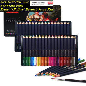 Professional Watercolor Pencil 12/24/36/48/72 Colors Soft Water Soluble Colored Pencils For Painting Student Artist Art Supplies
