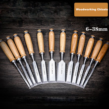 Multi-function Woodworking Chisels Set 6/8/10/12/14/16/18/24mm Carving Chisel Carpenter Engraving Tools Semi-Circular Chisel