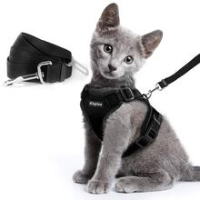 Escape Proof Cat Vest Harness and Car Seat Belt Adapter Adjustable Reflective Soft Mesh for Kitten Puppy
