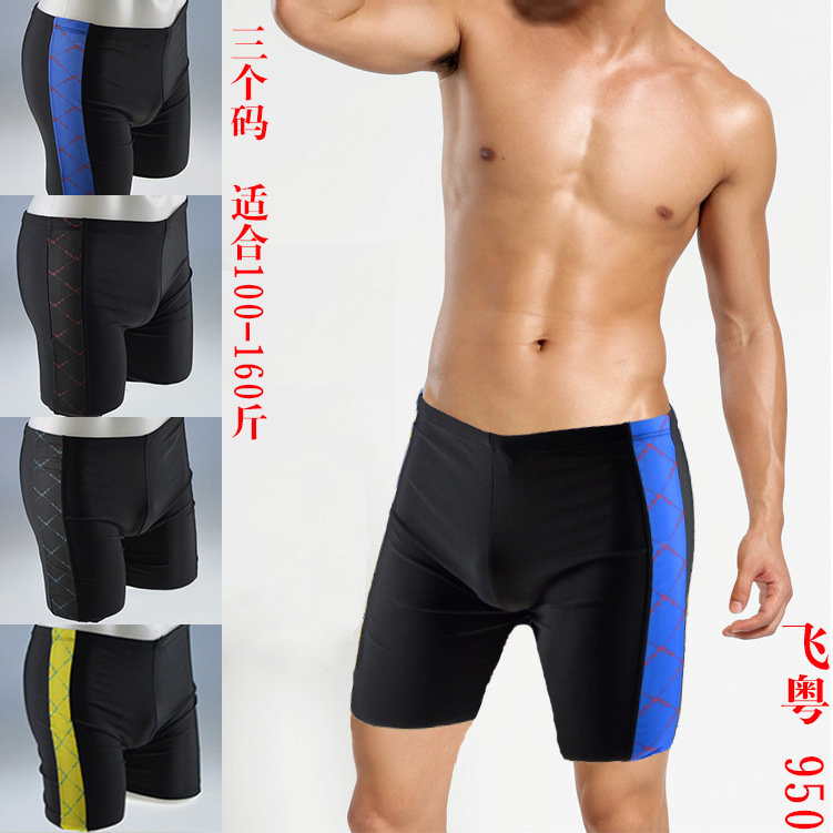 Top Grade Swimming Trunks Fei Yue Flygd Men Boxer Lengthen Swimming Trunks Cha Bian Printed Short Swimming Trunks Men's Bathing