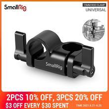 SmallRig под углом 90 градусов; 15-мм стержневой зажим для видеокамеры DIY Камера 15 мм рельсовый зажим плеча Поддержка аксессуары для монтажа-2069