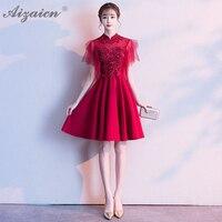 Red Mini Yarn Skirt Fashion Pregnant Short Cheongsam Modern Bride Marry Gown Qi Pao Women Chinese Wedding Dress Qipao Promotion