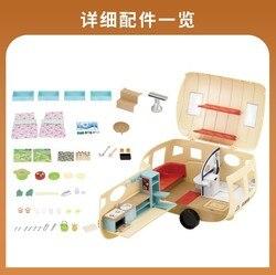 Sylvanian Families Giocattolo Sylvanian Famiglie Camper Della Ragazza Giocano Casa di Bambola Modello di Auto Giocattolo Auto 5045