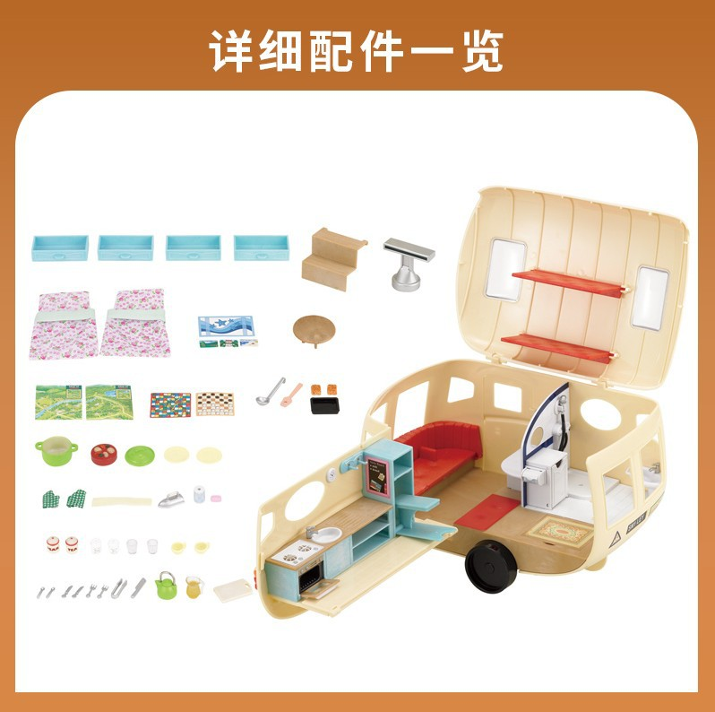 Sylvanian Families Toy Sylvanian Families Camper GIRL'S Play House Doll Model Toy Car 5045