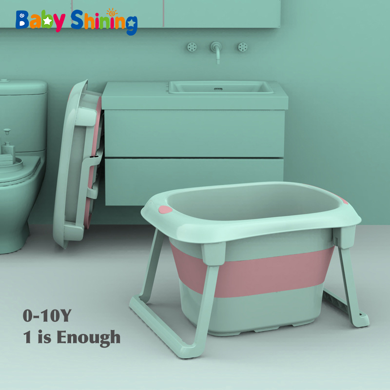 Baby Shining 0-10Y Children Folding Bath Tub Height 44.5cm Baby Bath Seat Insulation Non Slip Easy Storage Kid Widen Bath Bucket