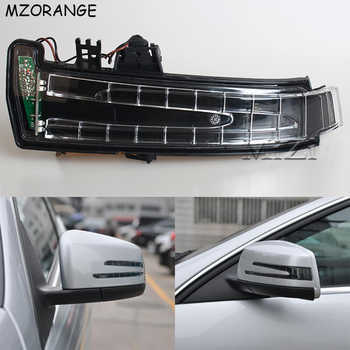 Car Rear View Mirror Turn Signal Light For Mercedes-Benz W221 W212 W204 W176 W246 X156 C204 C117 X117 LED Indicator Blinker Lamp - DISCOUNT ITEM  32% OFF All Category