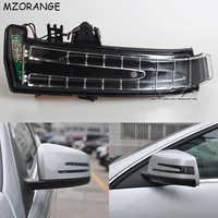Luz de giro del espejo retrovisor del coche para mercedes-benz W221 W212 W204 W176 W246 X156 C204 C117 X117 LED luz intermitente