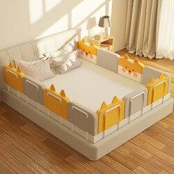 38 см высота детское постельное белье поручнем бамперы Регулируемый Анти-столкновения с двухсторонним движением детская кроватка кровать с...