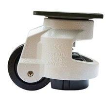 4 шт регулировочные колеса/литья gd 120f плоская опора оборудование