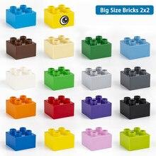 Aquaryta blocos de construção tamanho grande 2x2 peças diy brinquedos compatíveis duplo quebra-cabeça brinquedos criativos para o presente das crianças 15 pçs/saco