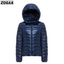 ZOGAA 2019 Women Autumn Winter Jackets Hooded Coat Female Fashion Thin Light Jacket Womens Padded Cotton Parkas Casual Basic