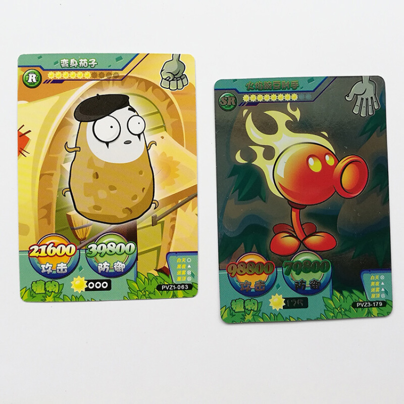 240pcs/set Plants Vs Zombies Big Wave Beach Cards Plants Zombies Platinum Collect Card Pea Shooter Sunflower Trade Card Kid Toy 4