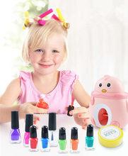 Children's nail set girl's cosmetics toys washable nail machine princess makeup box house nail polish