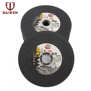 цена на 100mm Grinding Wheel Disc Cut Off  Wheel for Iron Metal Stainless Steel Angle Grinder Grinding Wheel Blade Cutter 5-50Pcs