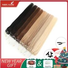 MRSHAIR Loop mikro pierścień włosów 100% Humn włosów mikro doczepy do włosów z koralikami z darmowymi narzędziami NonRemy 24 Cal 1 g/sztuka 50 nici do salonu