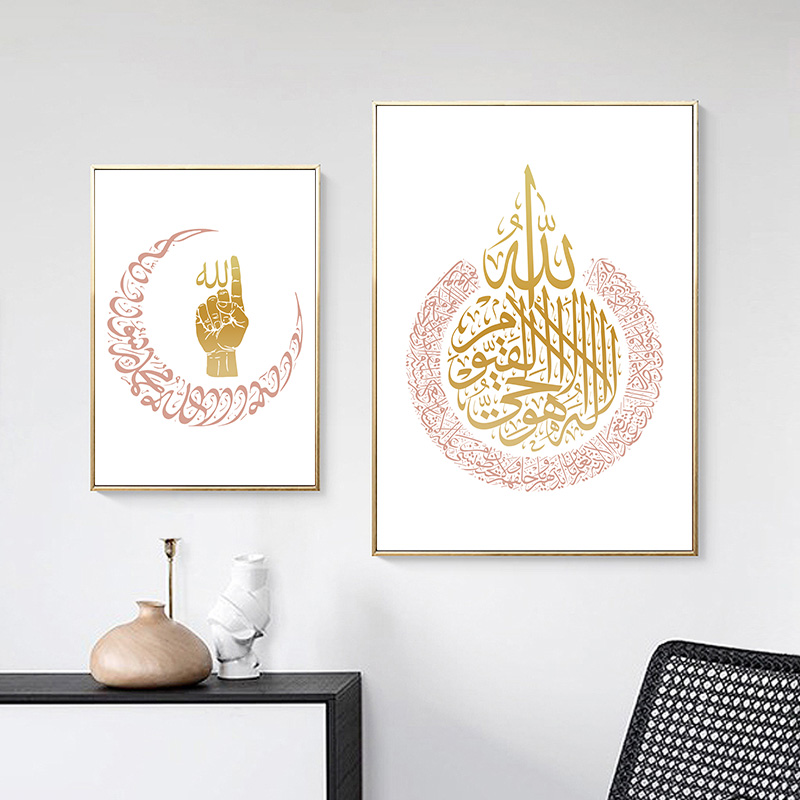 Image 3 - 알라 이슬람 벽 아트 캔버스 포스터 및 인쇄 ayatul kursi 장식 그림 그림 현대 거실 이슬람 장식-에서그림 & 서예부터 홈 & 가든 의