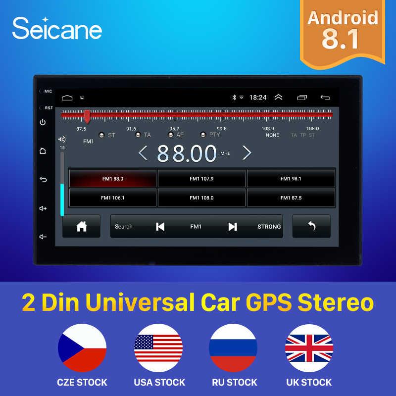 Seicane アンドロイド 8.1 7 インチダブル Din ユニバーサルカーラジオ GPS マルチメディアユニットプレーヤー日産起亜 RAV4 ホンダ vw