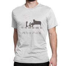 Camiseta masculina shigatsu wa kimi não uso engraçado puro algodão camiseta piano música músico pianista t camisa crewneck topos plus size