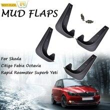 Universal Mud Flaps Mudflaps Splash Guards Mudguards For Skoda Citigo Fabia Octavia Rapid Roomster Superb Yeti 6Y 5J NJ 1U 1Z 5E