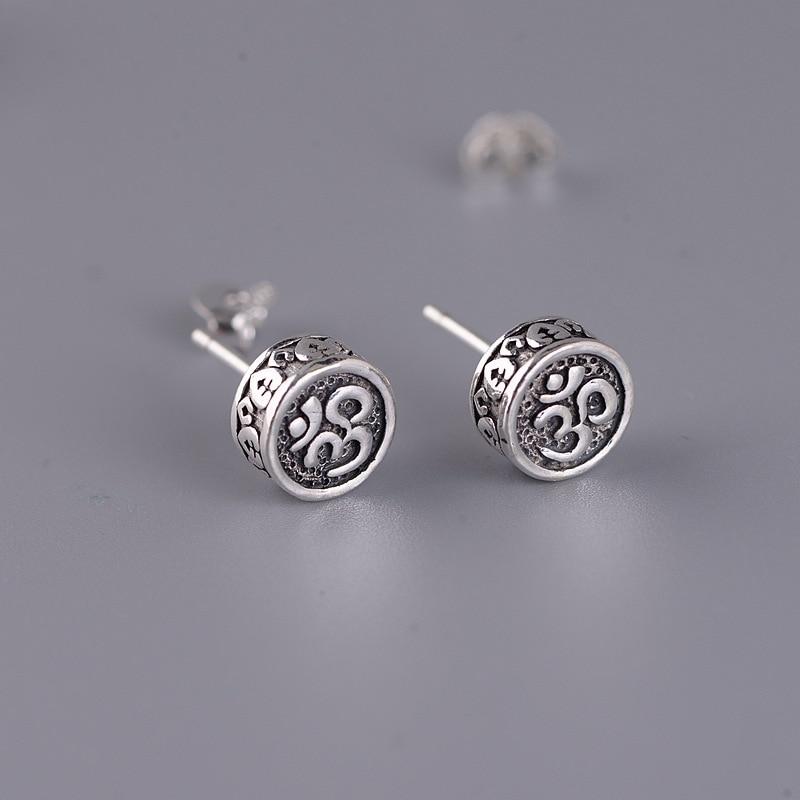 Acheter au meilleur prix Boucles d'oreilles matra OM en argent  | OkO-OkO