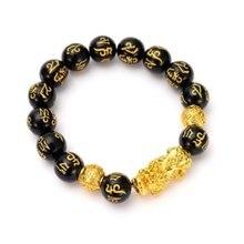 Six-character Mantra Gold Pixiu Bracelet Buddhism Mantra Totem Charm Bracelet Men Charm Tibetan  Jewelry