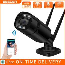 BESDER 5MP واي فاي كاميرا IP في الهواء الطلق منظمة العفو الدولية الإنسان كشف الصوت 3MP 2 mدكتوراه IP كاميرا اللون الأشعة تحت الحمراء للرؤية الليلية ال...